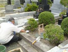 墓地修理工事